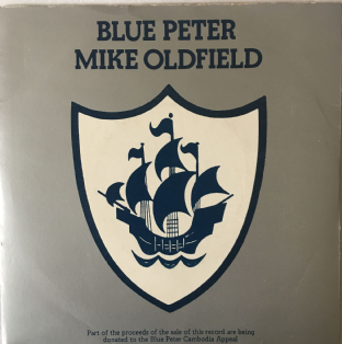 "Mike Oldfield ‎- Blue Peter (7"") (G+/G-VG)"